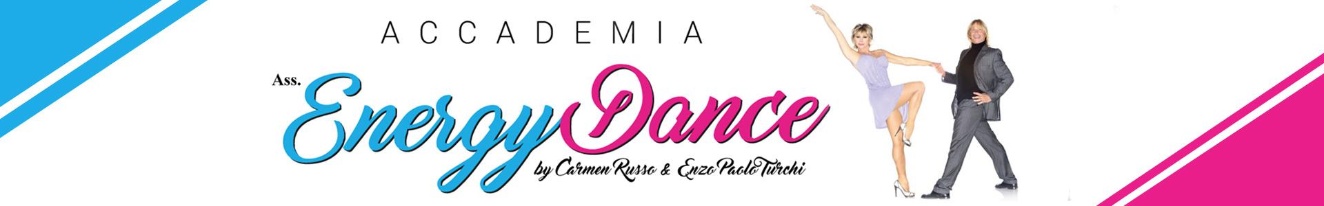 Академия классического танца и современного танца Energy