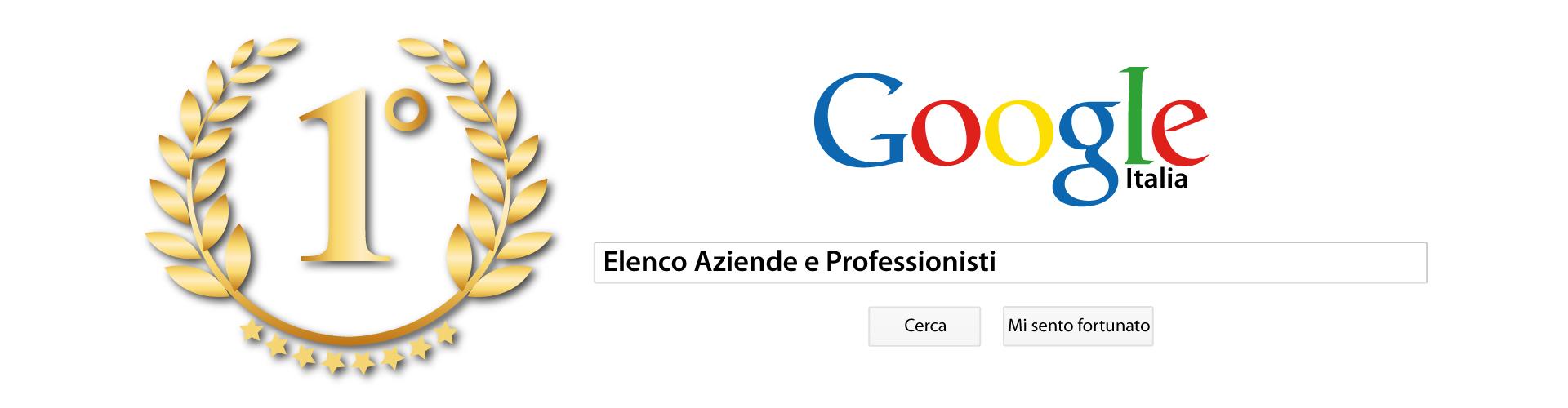 Получить в Google