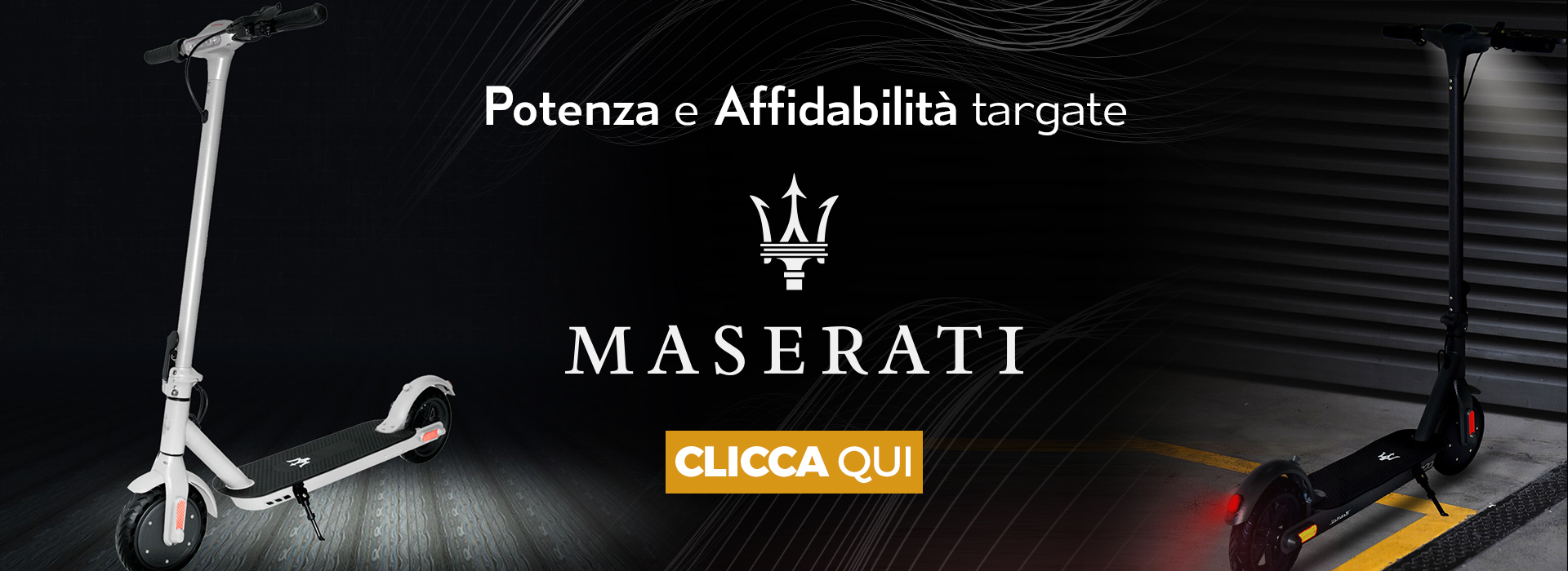 Скутер Maserati