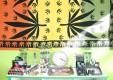 пенька-закон-расти-магазин-дым-420-мессина (9) .jpg
