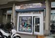 cialde-caffe-messina-(2).jpg