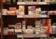 dermocosmesis-pharmacie-cairoli-Messina (10) .jpg