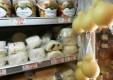 dettaglio-ingrosso-alimentari-prodotti-tipici-siciliani-stuzzica-il-palato-palermo-(23).JPG