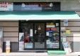 shop-food-animal-grooming-the-fingerprint-san-pietro-clarenza-Catania-12.JPG