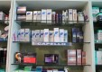 perfumery-pharmacy-homeopathic-veterinary-brancato-carmela-messina (7) .jpg