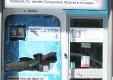 ремонт-электронные-устройства-Messina- (4) .jpg