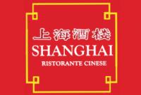 Ristorante Cinese Shangai - Messina